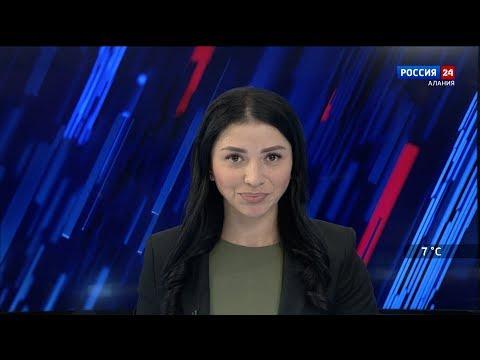 Вести. Россия 24 // 24.03.2020