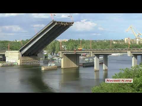 Видео 'Новости-N': В Николаеве развели мосты