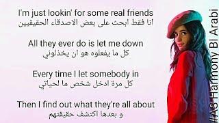 Camila Cabello - Real Friends مترجمة (Lyrics Arabic & English)