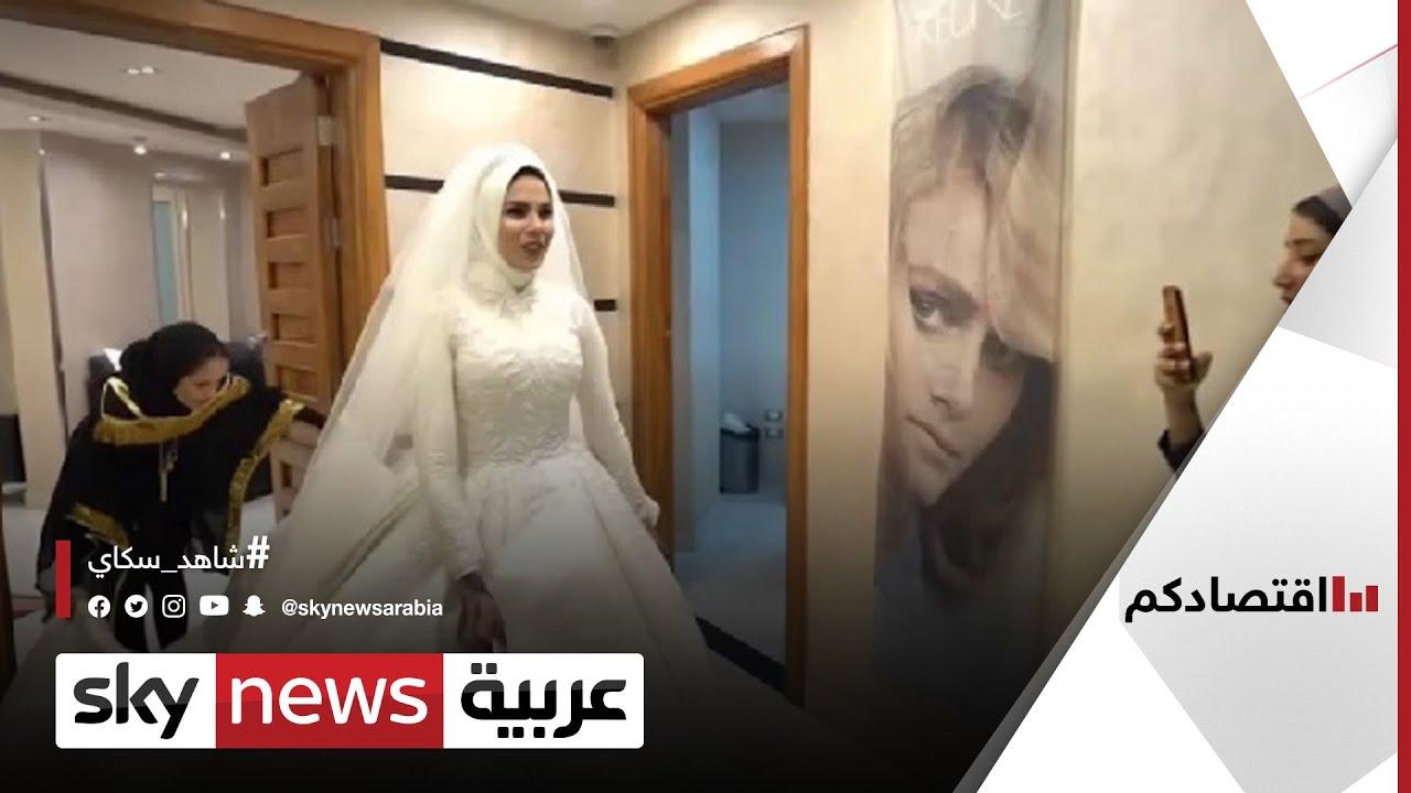 تكاليف الزواج تثقل كاهل الشباب المصري| #اقتصادكم  - 14:55-2021 / 6 / 20
