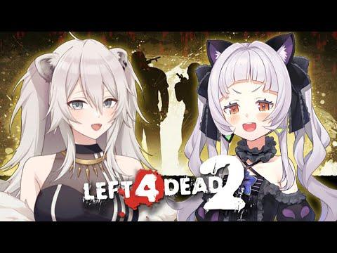 【L4D2】シオンとぼたんが押し寄せてくる音【獅白ぼたん視点/ホロライブ】
