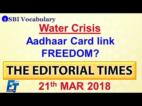 Water Crisis | The Hindu | The Editorial Times | 21st March | UPSC | SSC | Bank | 8 am