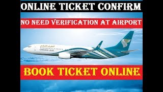 How to Book Ticket Online 2020 || Oman Air Ticket Booking 2020