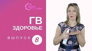 Купание, загар и ГВ: 5 правил для кормящей мамы