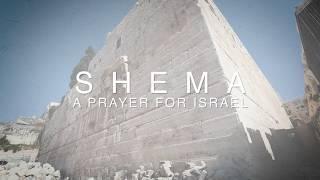 Shema   A Prayer For Israel (Official Lyric Video) - Misha Goetz & Shae Wilbur