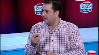 لقاء مع علاء عزت واحمد الخضري يتحدثون عن قرار ايقاف احمد الشيخ وانسحاب الأهلي من البطولات المحلية