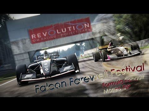 Project CARS: RSR Falcon Farewell Festival