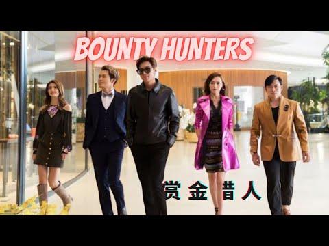 Download Bounty Hunters l Korean actions movie l Lee Minhoo and Tiffany Tang