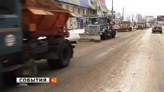 видео Снегоуборочная техника Москва