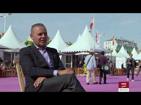 ينقلب السحر على الساحر في فيلم -أوتيل النعيم- . لقاء  مع شيرين أبو شقرا في مهرجان كان.  - 18:21-2018 / 1 / 19