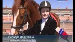 Вести-Хабаровск. Конный спорт. Первенство города