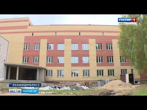 В Козьмодемьянске продолжается строительство новой поликлиники