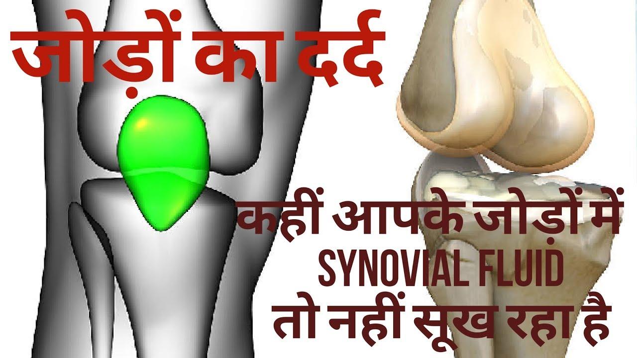 fáj a lábujj ízülete nem tud kezet emelni fáj az ízület