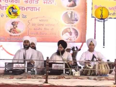 300 (AGSS 2008 )Sala at Hazur Sahib : Dr Gurinder Singh Ji Batala