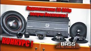 Бесплатная аудиосистема Ural в автомобиль ~ 36 000 рублей !