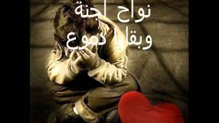 رحيل الحب