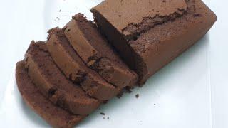 চকলেট প্লেইন কেক তৈরির সহজ রেসিপি//chocolate plain cake recipe//cake recipe