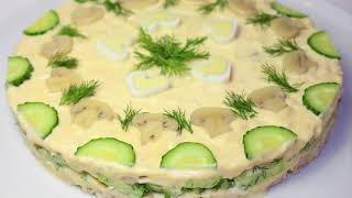 Праздничный салат Курочка Ряба. Салат для праздничного стола. Пошаговый рецепт