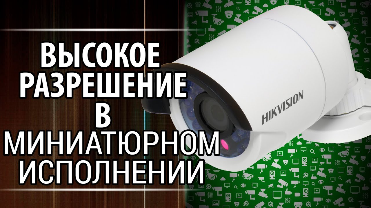 IP-камера Hikvision DS-2CD2T42WD-I8 6мм