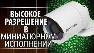 IP камера Hikvision DS-2CD2032-I (технические характеристики камеры). DS-2CD2032-I - модель(, 2013-03-29T17:07:21.000Z)