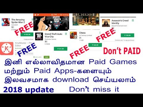 Paid APPS GAMES For FREE On Android Without ROOT IN TAMIL
