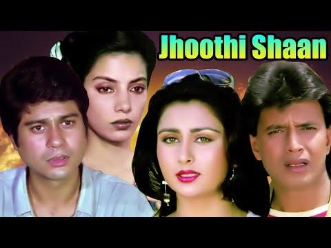 Jhoothi Shaan | Full Movie | Mithun Chakraborty | Poonam Dhillon | Superhit Hindi Movie
