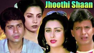 Jhoothi Shaan   Full Movie   Mithun Chakraborty   Poonam Dhillon   Superhit Hindi Movie