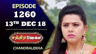 CHANDRALEKHA Serial | Episode 1260 | 13th Dec 2018 | Shwetha | Dhanush | Saregama TVShows Tamil