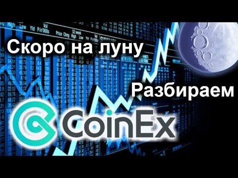 Обзор биржи CoinEx и токен  CET | Программа Trade-driven Mining