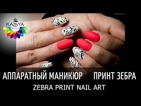 Как сделать лунный маникюр гель-лаком / Half Moon nail art , gelpolishиз YouTube · С высокой четкостью · Длительность: 3 мин35 с  · Просмотры: более 65000 · отправлено: 12.11.2014 · кем отправлено: FitPride