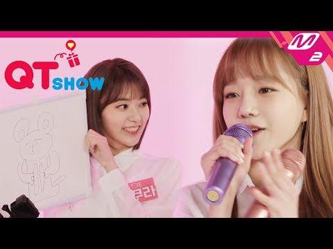 아이즈원(IZ*ONE) 먹방, 노래방, 춤방 다~ 하는 앚둥이들의 투머치한 퀴즈쇼! | [QT SHOW] Ep.2 (ENG/JPN SUB)