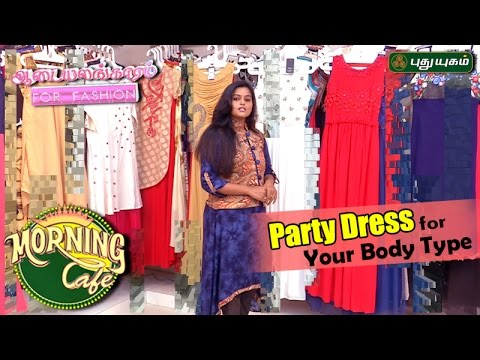 Guide to Party Dressing For Your Body Type ஆடையலங்காரம் 17-03-17 PuthuYugamTV Show Online