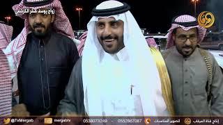 حفل زواج يوسف صقر هلال الكرشمي العتيبي