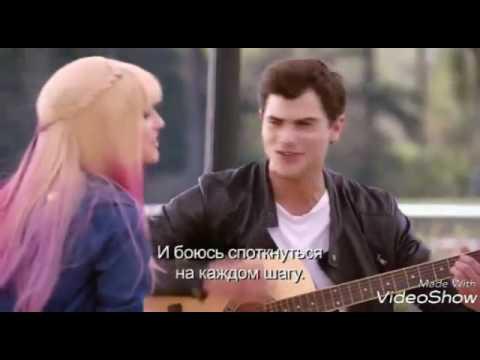 Violetta: Фауста (Франческа) и Диего поют песню Tienes Todo  c русскими субтитрами.♡