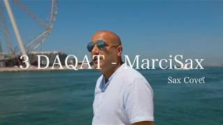 3 دقات - ابو قدم. Yousra ثلاث دقات - أبو و يسرا غطاء ساكسفون ماركة MarciSax / Dubai Saxophone /