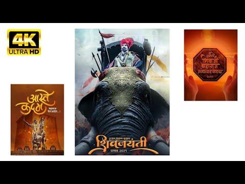 chatrapati-shivaji-maharaj-4k-full-screen-status-|-shiv-jayanti-special-²⁰²¹-|-4k-full-screen-status