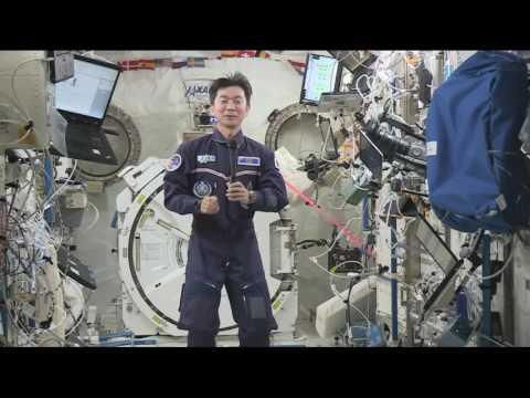 Space Station Crew Member Talks to Hometown Residents In Japan