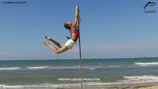 обучение pole sport kids Advanced training camp Yekatirenburg Kristian Lebedev