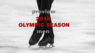 Men's Figure Skating: The Road to PyeongChang 2018