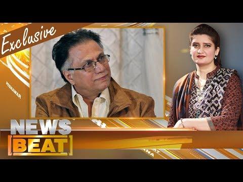 Kia Khwahishaat Lekar 2018 Ka Istaqbal Karen? | News Beat | Hassan Nisar | SAMAA TV | 31 Dec 2017