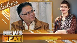 kia khwahishaat lekar 2018 ka istaqbal karen? news beat hassan nisar samaa tv 31 dec 2017