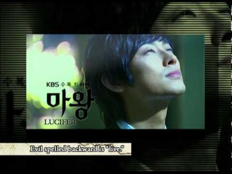 [ENG sub] The Lucifer (마왕) Trailer