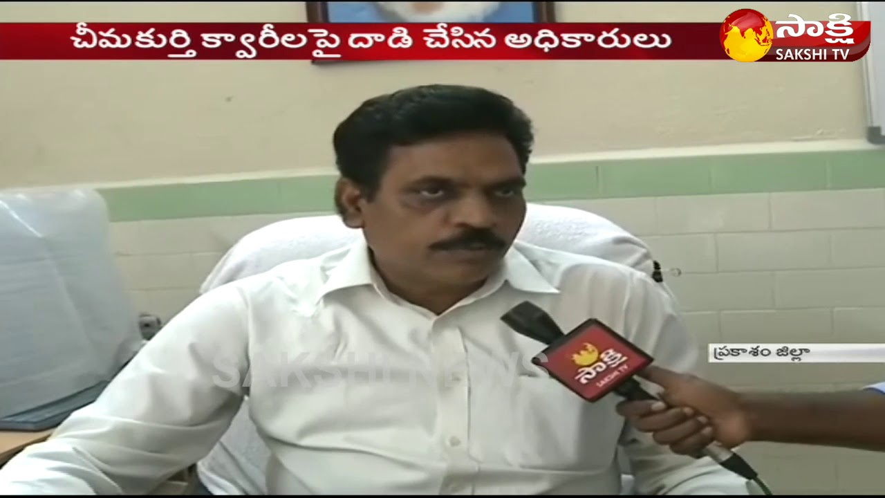 face-to-face-with-mining-ad-ramachandra-rao-sakshi-tv