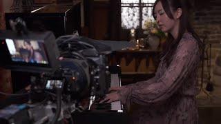 全編FUJIFILM X-T3で撮影されたHKT48の森保まどかさんのソロ・ピアノアルバム収録曲 「悲愴」のミュージックビデオのメイキングをご紹介します。