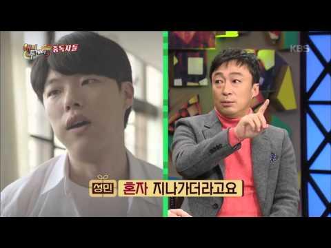 [ENG SUB] 160121 Lee Sung Min & Lee Hee Joon mentioning Ryu Jun Yeol