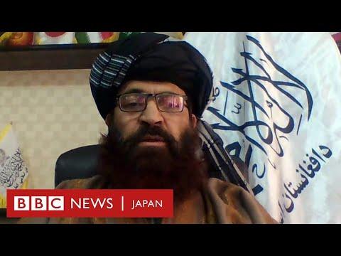 タリバン「全国民にパスポートを持つ権利ある」渡航の自由を強調