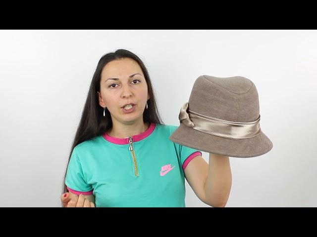 Шляпа, Нимфа Орех
