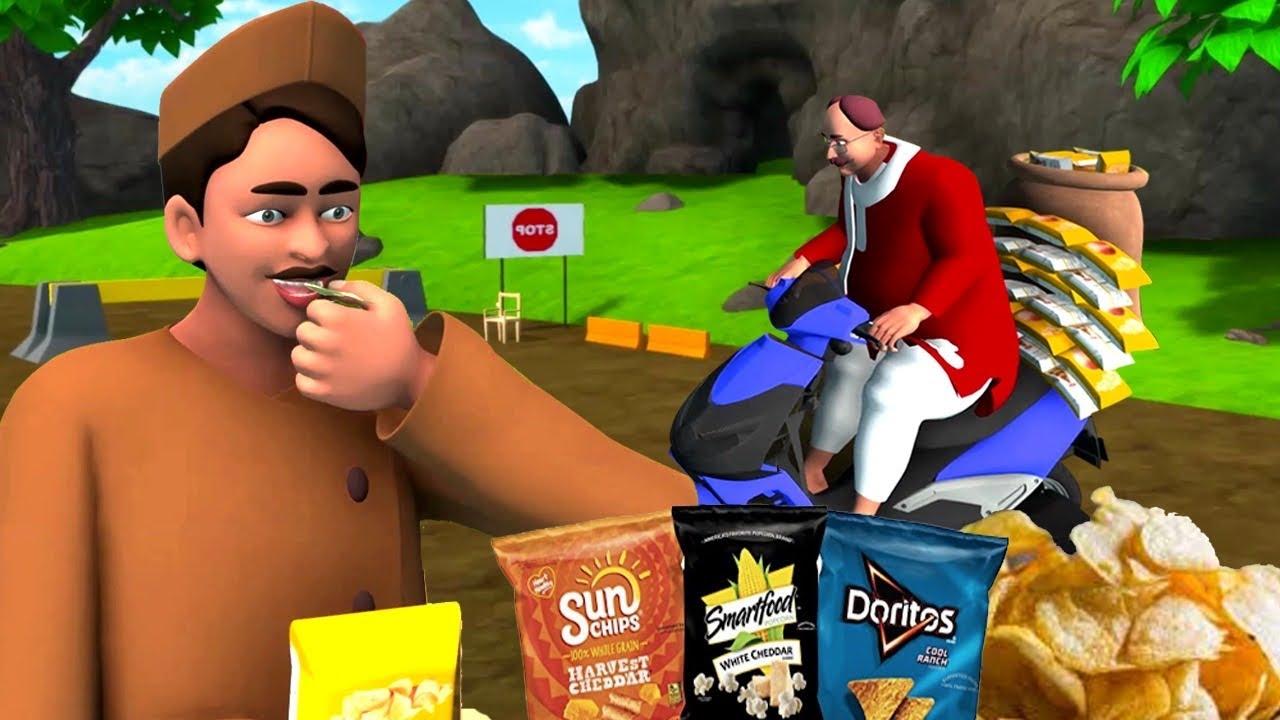 Potato Chips Seller Telugu Story - బంగాళదుంపల చిప్స్ వ్యాపారి తెలుగు కధ | Village Funny Videos