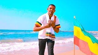 Mebre Mengiste, Derash Fenta & Ayanaw Tirualem - Siyamreben   ሲያምርብን - New Ethiopian Music 2019