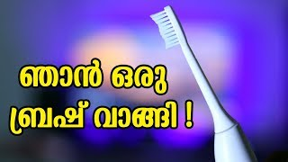 Lenovo Electronic Toothbrush Review | Malayalam | Better Than Normal ?